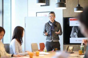 ビジネスマップ作成講座