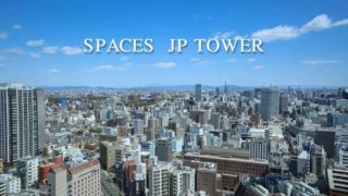 SPACES JP TOWER