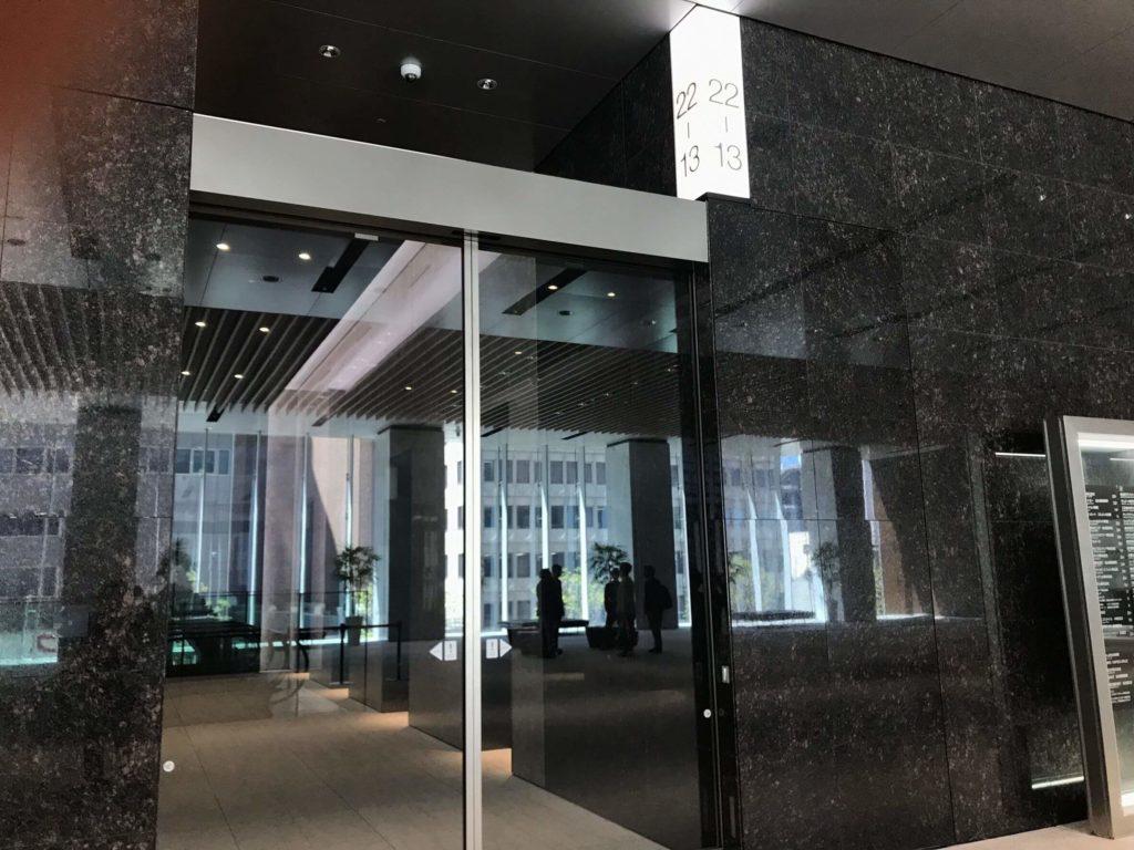 JPタワーエレベーター